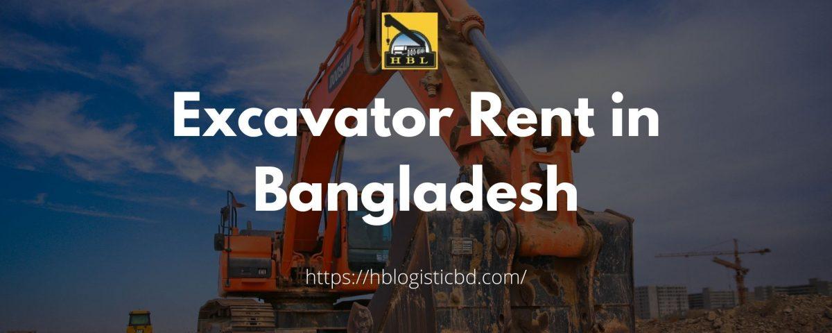 Excavator Rent in Bangladesh